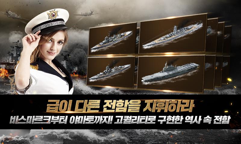 무적함대1942 - 스크린샷2