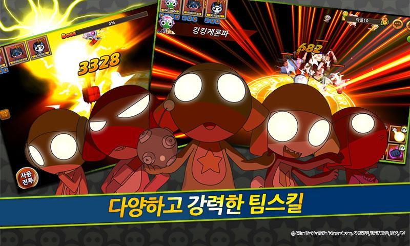 케로로 퍼렁별 원정대 for Kakao - 스크린샷3